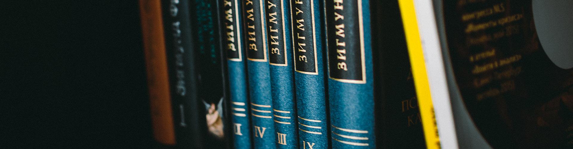 Книги по психоанализу